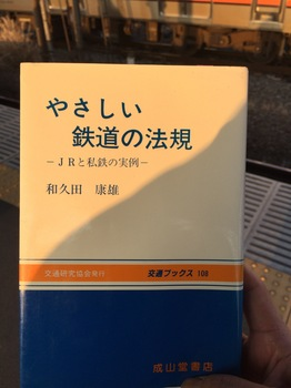 IMG_5494.JPG